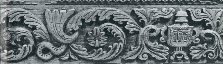 Лобовая доска крестьянской избы. Фрагмент. <br/>1863 год