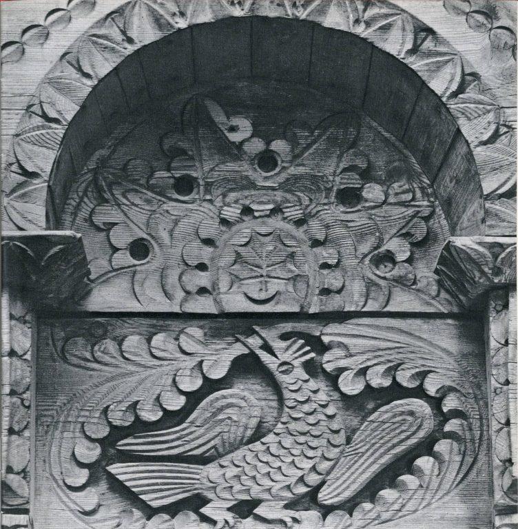 Наличник окна светёлки крестьянской избы. Фрагмент «Птица». <br/>Вторая половина 19 века