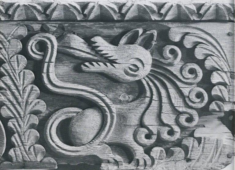 Наличник окна светёлки крестьянской избы. Фрагмент «Лев». <br/>Вторая половина 19 века