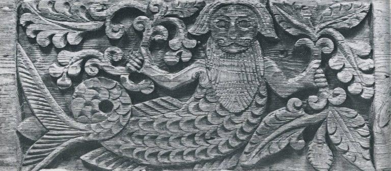 Лобовая доска крестьянской избы. Фрагмент «Водяной». Вторая половина 19 века