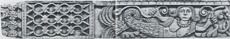 """Vergeboard. """"Beregini (Deities of Waters)"""" fragment. <br/>Second half of 19th century"""