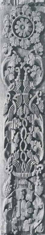 Wooden decoration of a gatepost. <br/>Second half of 19th century