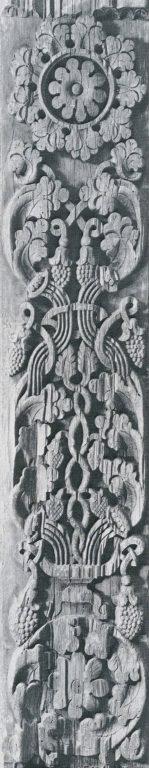 Торцовая доска вереи ворот. <br/>Вторая половина 19 века