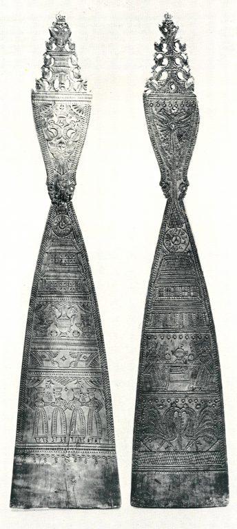 Прялка. <br/>1812 год