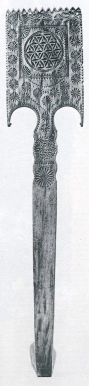 Прялка. <br/>Вторая половина 19 века