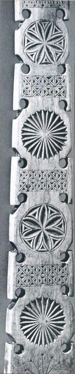 Spinning wheel treadle. Late 19th century