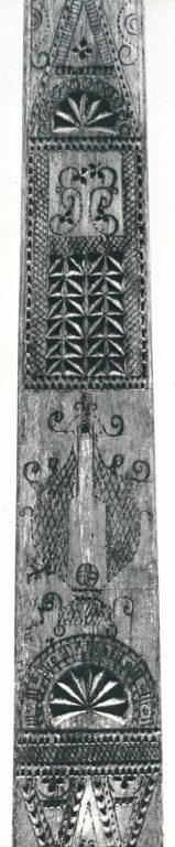 Ножка прялки. <br/>Вторая половина 19 века