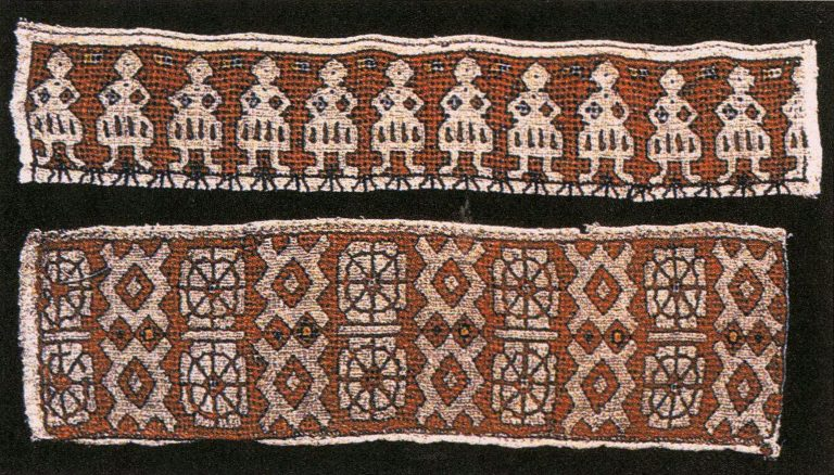 Towel embroidery. XIX century. <br/>19th century