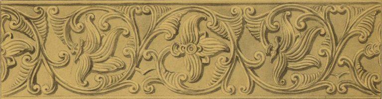 Серебряная басма на иконе. <br/>16 век