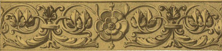 Серебряная басма на иконе. 16 век