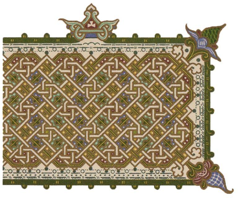 Заставка псалтири. <br/>15 век