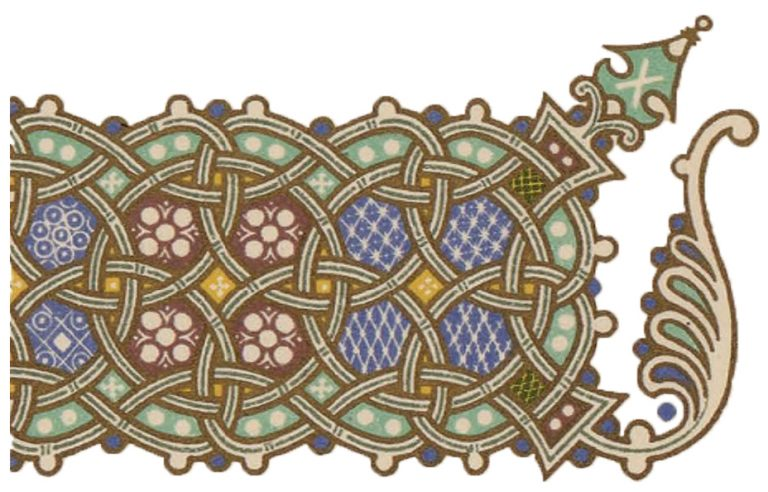 Headpiece of the Book of Psalms. <br/>15th century