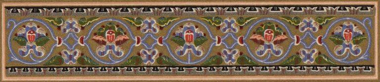 Заставка рукописи. <br/>16 век