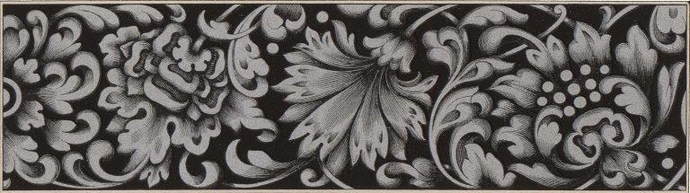 Орнамент доличного иконы кисти Никиты Павловца. <br/>1677 год