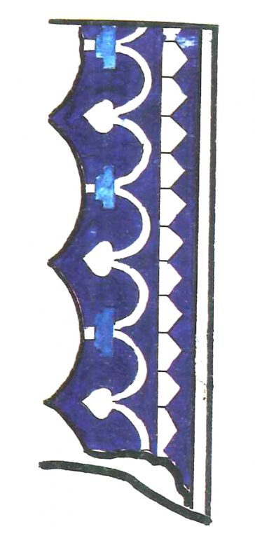 Ornamented tile. 15th century