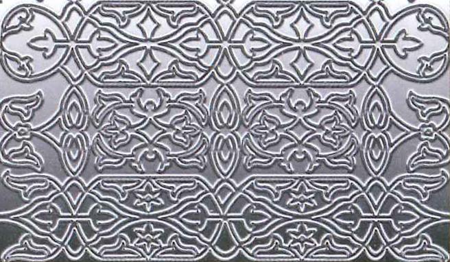 Гипсовая резная плита из Казанского Кремля. 15 - 16 века