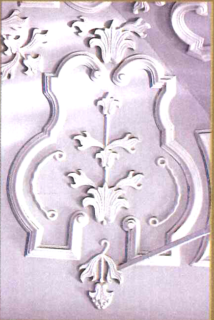 Цветок в вазе. Резьба надгробия. <br/>18 век