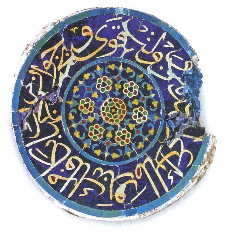 Изразцовый медальон