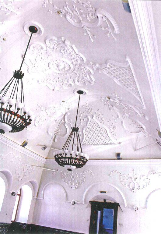 Интерьер большого молельного зала. <br/>1767 год
