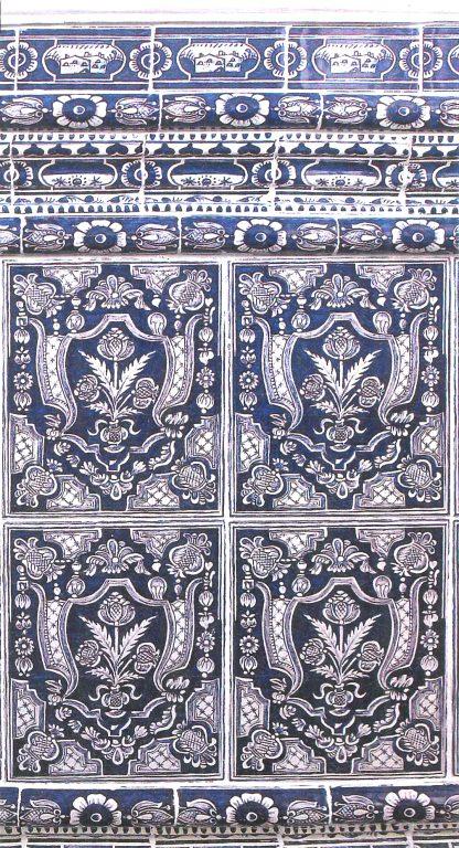 Изразцовая панель молельного зала. 1770 год