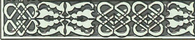 Seldjuk chain ornament. Niche carving. <br/>14th century