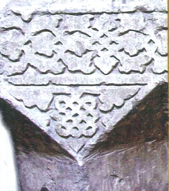 Uzel. Architectural detail. <br/>14th century