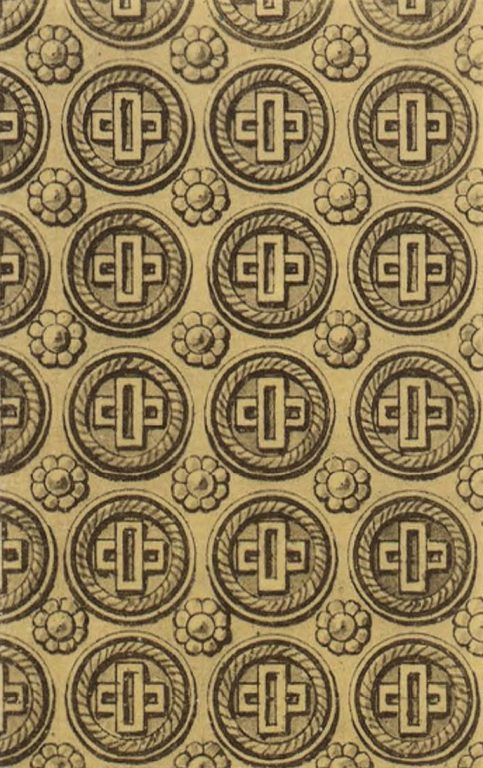 Орнамент серебряной басмы оклада иконы Владимирской Божей Матери. <br/>16 век