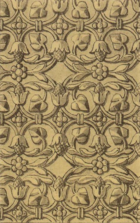 Орнамент серебряной басмы оклада иконы Казанской Божей Матери. <br/>17 век