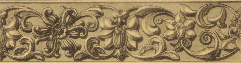 Орнамент чеканной серебряной басмы оклада иконы Рождества Пресвятой Богородицы. <br/>17 век