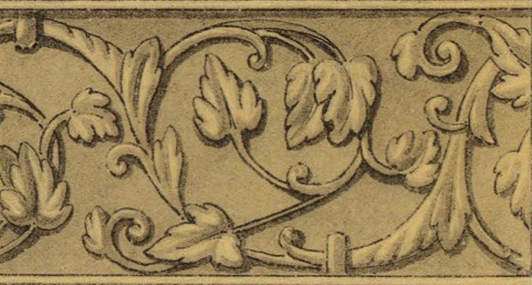 Орнамент серебряной басмы кузова для хранения иконы Спасителя князей Ногтевых-Суздальских . <br/>16 век