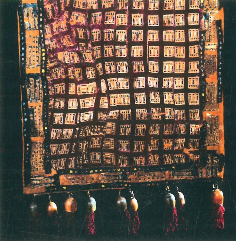 Saddlecloth, covered with woolen fabric. <br/>4-3 century BC