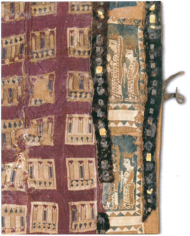 Saddlecloth, covered with woolen fabric. Fragment. <br/>4-3 century BC
