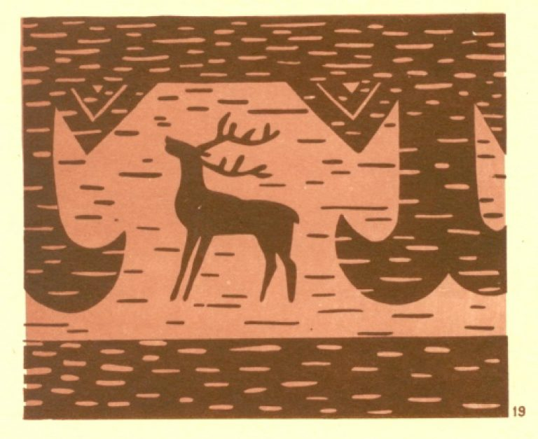 Орнамент на кошелке. <br/>1920-1930 годы