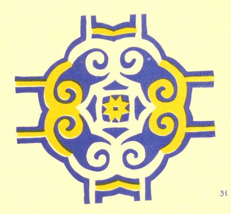 Орнамент для ковра. <br/>1920-1930 годы