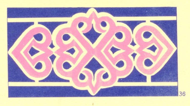 Carpet ornament. <br/>1920-1930ies years