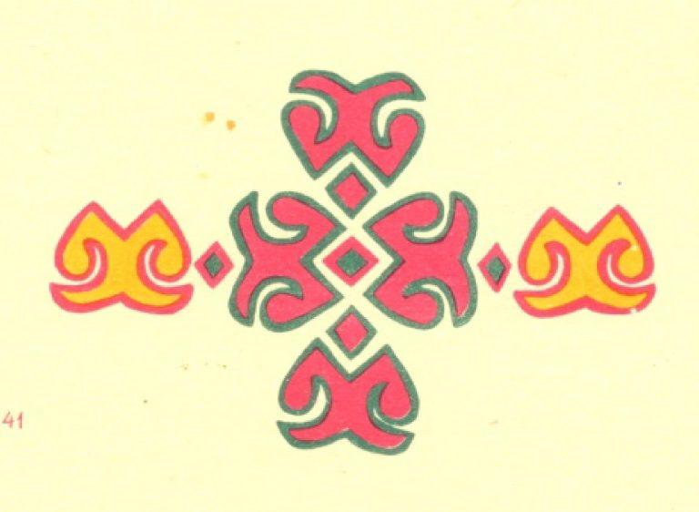 Орнамент для оформления женской половины аила, для украшения женской кошмы для лошади. <br/>1920-1930 годы