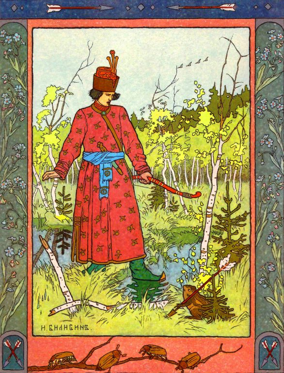 Framing of Ivan Bilibin's illustration for the Russian folk fairy tale The Frog Princess. <br/>Late 19th century - early 20th century