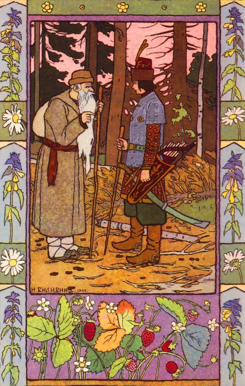 Framing of Ivan Bilibin's illustration for the Russian folk fairy tale The Frog Princess. <br/>1899 year