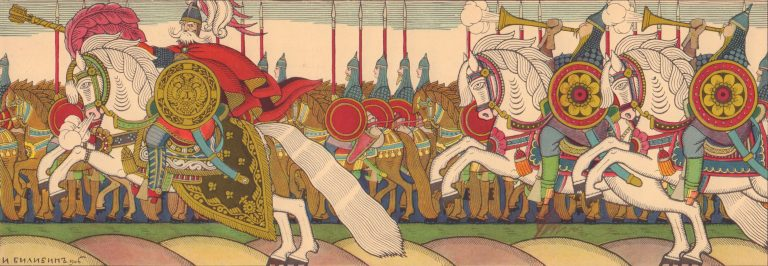 Ivan Bilibin's illustration for Pushkin's Tale of the Golden Cockerel. <br/>1900-1910 years