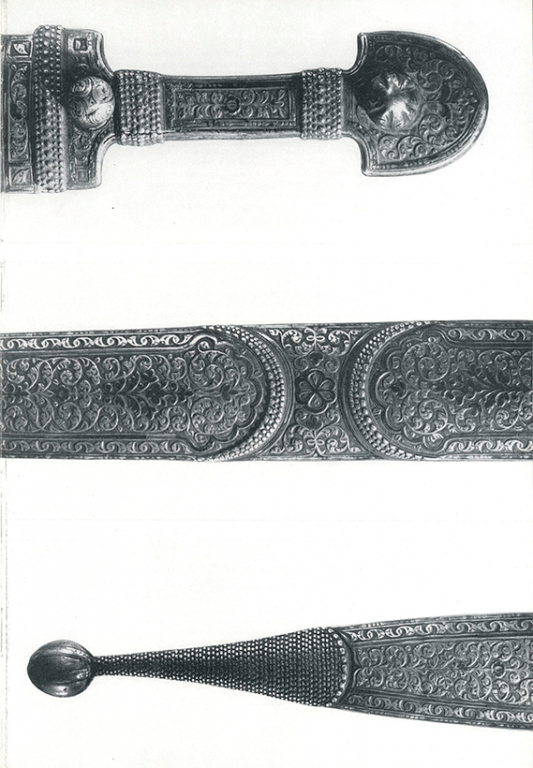 Handle and scabbard. Late 19th century
