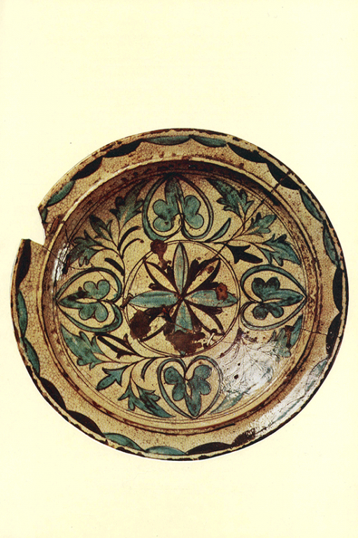 Dish. 12-13th centuries