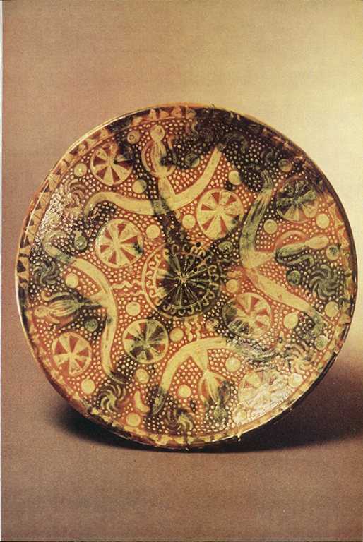 Dish. <br/>18th centuries