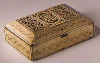 Small box. <br/>Late 18th century