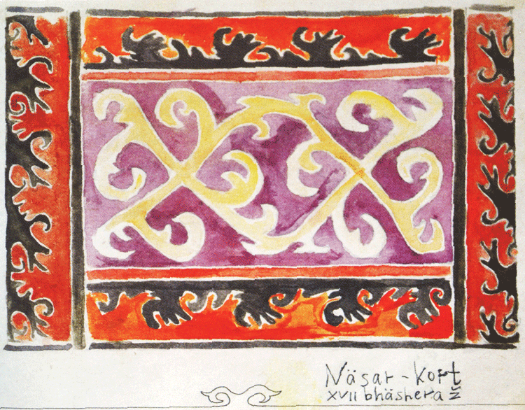 Ingush ornament. <br/>17th century