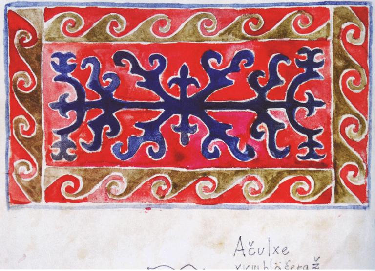 Ингушский орнамент. <br/>18 век