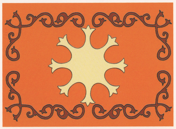 Drawing of felt carpet by Gogia Minat. <br/>Early 20th century