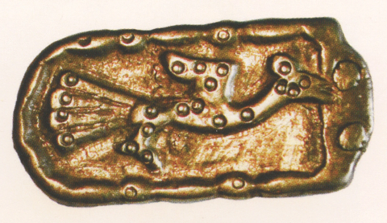 Belt fragment with the image of a bird