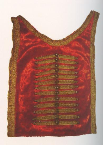 Women's chestplate. <br/>19th century