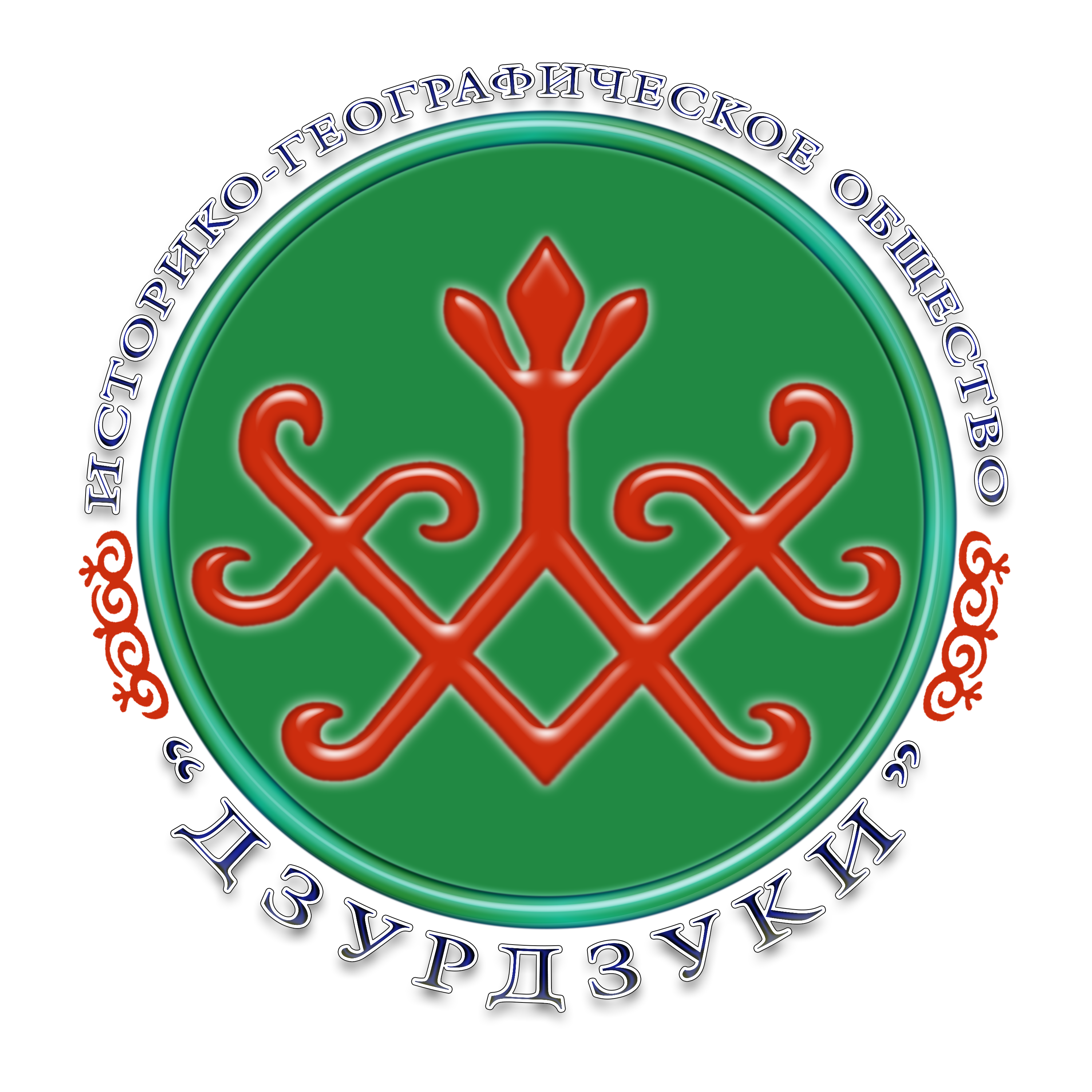 Ingush Historical and Geographical Society 'Dzurdzuki'