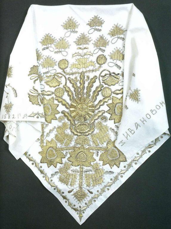 Платок золотошвейный с вышитой подписью     . <br/>1882 год